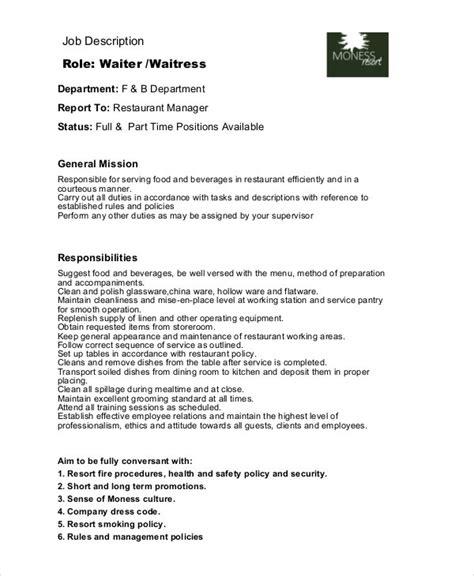 Waitress Job Description For Resume Samples
