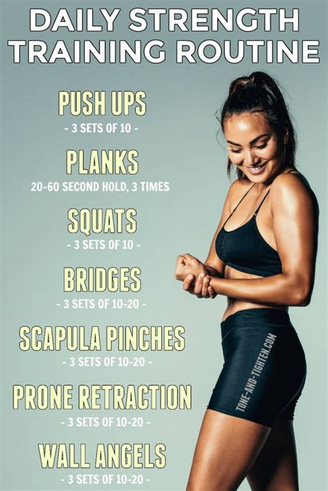 weight workout routine