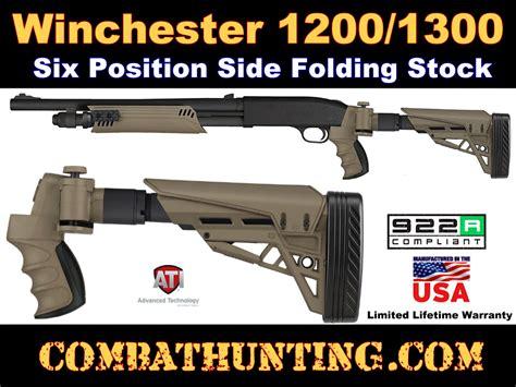 Winchester 1200 Shotgun Accessories