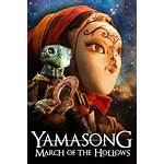 Yamasong march of the hollows 2017 online movie stream