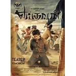 The yeidhavan 2017 full movie download