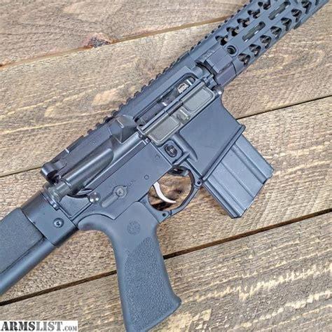 Yhm Rifles