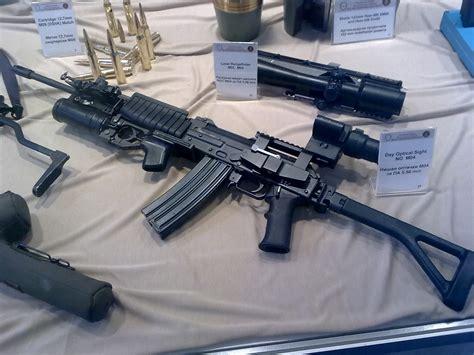 Zastava M21 Assault Rifle Review